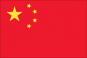 Chinese Authorities Shut Off Electricity in the Yunnan Province for the Miners of Bitcoin (BTC)